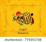 shawarma or shawurma is a... | Shutterstock .eps vector #775351738