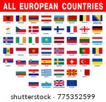 european flags all in one set | Shutterstock .eps vector #775352599