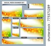 social media banner set with... | Shutterstock .eps vector #775371289