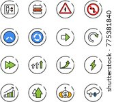 line vector icon set   elevator ... | Shutterstock .eps vector #775381840
