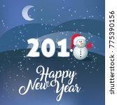 happy new year. vector text... | Shutterstock .eps vector #775390156