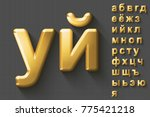 set of golden luxury 3d... | Shutterstock .eps vector #775421218