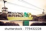 hong kong  china   jan 5  ngong ... | Shutterstock . vector #775432228