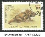 afghanistan   stamp printed... | Shutterstock . vector #775443229