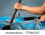 rowing | Shutterstock . vector #77546767