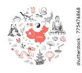 vector sketches on china.... | Shutterstock .eps vector #775476868