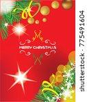 christmas poster greeting   Shutterstock .eps vector #775491604