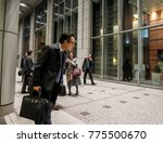 bow in tokyo  in ginza ... | Shutterstock . vector #775500670