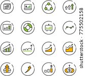 line vector icon set  ... | Shutterstock .eps vector #775502158