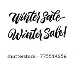 winter sale set calligraphy... | Shutterstock .eps vector #775514356