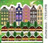 greeting card. village in... | Shutterstock . vector #775514998