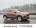 minsk  belarus   december 20 ... | Shutterstock . vector #775522828