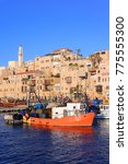 old town and port of jaffa of... | Shutterstock . vector #775555300