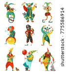 funny circus clowns isolated... | Shutterstock . vector #775586914