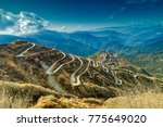 beautiful curvy roads on old... | Shutterstock . vector #775649020