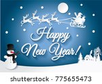 merry christmas and happy new... | Shutterstock .eps vector #775655473