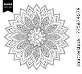 monochrome ethnic mandala... | Shutterstock .eps vector #775674079