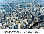 yokohama  japan   november 3 ... | Shutterstock . vector #775692568