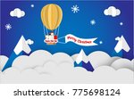 2018 happy new year and merry... | Shutterstock .eps vector #775698124
