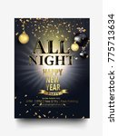 happy new year 2018 party flyer ... | Shutterstock .eps vector #775713634
