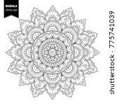 monochrome ethnic mandala... | Shutterstock .eps vector #775741039