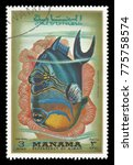 Small photo of Manama - stamp printed 1971, Multicolor memorable edition photogravure printing, Topic fauna, Series Tropical Fish, Queen Triggerfish, Balistes vetula