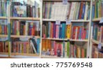 blur of many children's books... | Shutterstock . vector #775769548