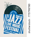 vector poster for a jazz... | Shutterstock .eps vector #775798780
