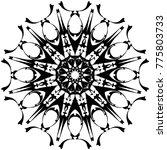 vector circular pattern in the... | Shutterstock .eps vector #775803733