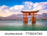 miyajima  hiroshima  japan... | Shutterstock . vector #775824760