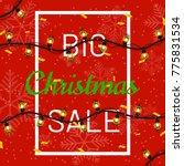 happy merry christmas... | Shutterstock .eps vector #775831534