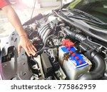 mechanic with scan tool... | Shutterstock . vector #775862959