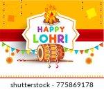 punjabi festival of lohri...   Shutterstock .eps vector #775869178
