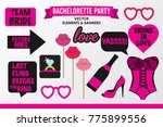 set of hen party banners  props ... | Shutterstock .eps vector #775899556