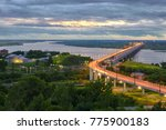Small photo of Amur bridge, Trans siberian railway. Khabarovsk, far East, Russia.