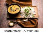 green peas basmati rice or... | Shutterstock . vector #775904203