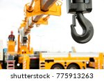 Small photo of crane operator works in construction site