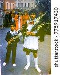 ussr  leningrad   circa 1982 ... | Shutterstock . vector #775917430