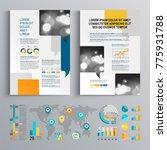 blue business brochure template ... | Shutterstock .eps vector #775931788