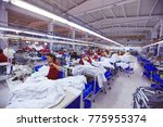 textile cloth factory working... | Shutterstock . vector #775955374