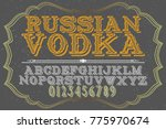 font alphabet script typeface... | Shutterstock .eps vector #775970674