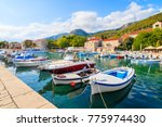view of bol port with colorful... | Shutterstock . vector #775974430