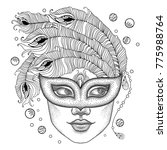 vector woman face in dotted... | Shutterstock .eps vector #775988764