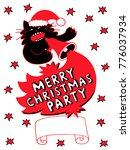 christmas party invitation.... | Shutterstock .eps vector #776037934