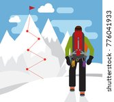 alpinist in the white snow... | Shutterstock .eps vector #776041933