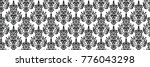 seamless pattern stylish... | Shutterstock .eps vector #776043298