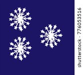 three snowflakes with star tips | Shutterstock .eps vector #776053516