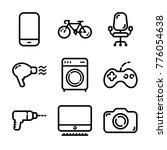 online shop icon set | Shutterstock .eps vector #776054638