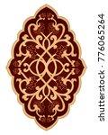 floral medallion for design.... | Shutterstock .eps vector #776065264
