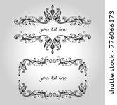 vector vintage frames  | Shutterstock .eps vector #776066173